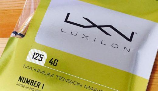 【ルキシロン】4G インプレッション【レビュー・比較有】