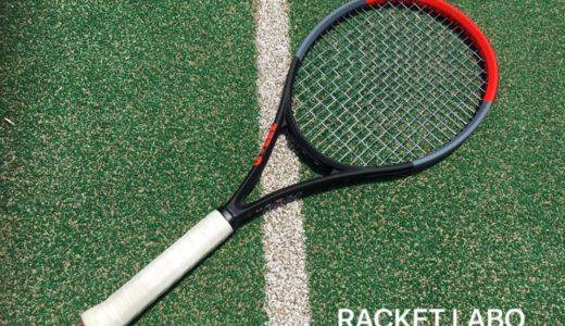 【ウイルソン】クラッシュ100Lをインプレ!脱力+厚い当たりのテニスプレイヤー向け!!