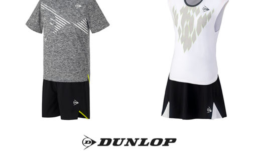 ダンロップブランドでテニスアパレルを新展開