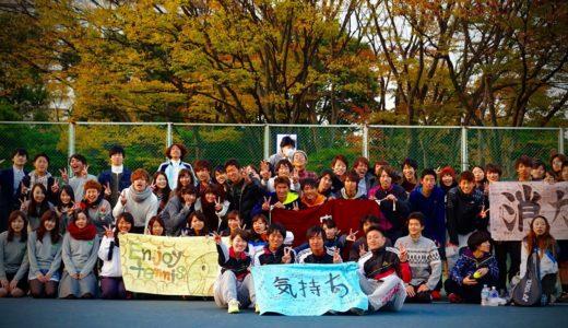 【テニス】真剣にやりたい学生必見!早稲田大学オススメテニスサークル8選!
