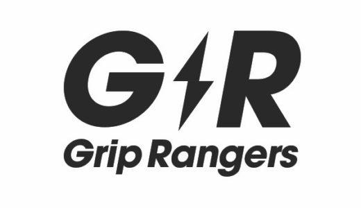 【グリップレンジャーズ】オーバーグリップ|インプレ・レビュー【ウェット】